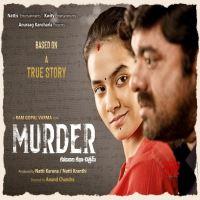 Murder naa songs download