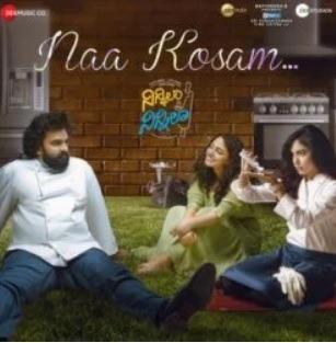 Naa Kosam song download