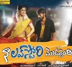 Naa Love Story Modalaindi Naa Songs Download