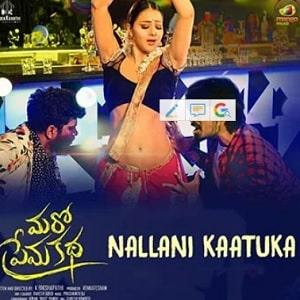 Nallani Kaatuka naa songs download