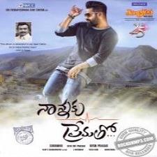 Nannaku Prematho naa songs download
