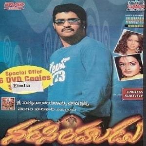 Narasimhudu Naa Songs Download