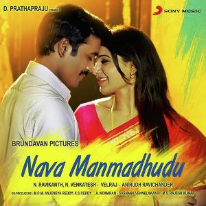 Nava Manmadhudu naa songs download