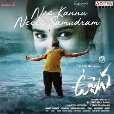 Nee Kannu Neeli naa songs download