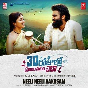 Neeli Neeli Aakasam naa songs download