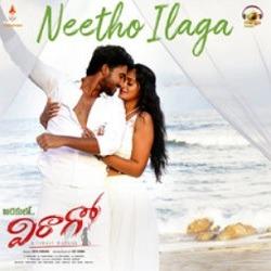 Neetho ilaga naa songs download