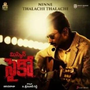 Ninne Thalachi Thalachi naa songs download