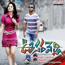 Oosaravelli naa songs download
