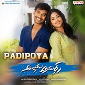 Padipoya naa songs download