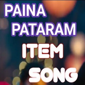 Paina Pataram Naa Songs Download