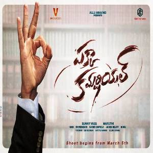 Pakka Commercial naa songs download