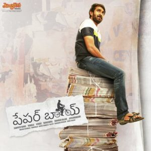 Paper Boy naa songs download