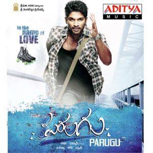 Parugu naa songs download