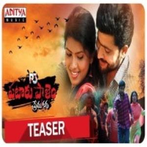 Pataru Paalyam Prema Katha naa songs download