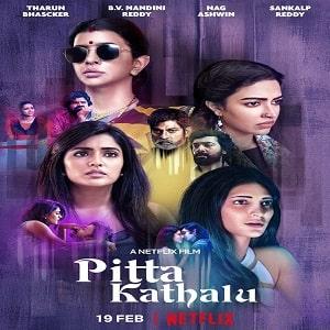 Pitta Kathalu naa songs download