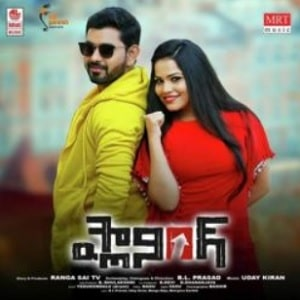 Planning naa songs download