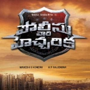 Police Vari Hecharika naa songs download