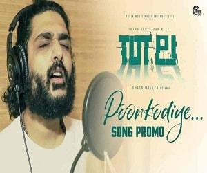 Poonkodiye naa songs download