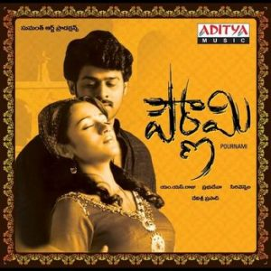Pournami naa songs download
