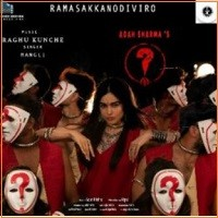 Question Mark naa songs download