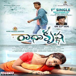 Radha Krishna naa songs download