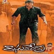 Raghavendra naa songs download