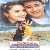 Raja Kumarudu naa songs download