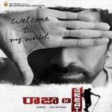 Raja the Great naa songs download