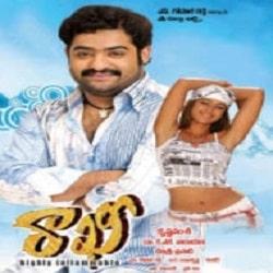 Rakhi naa songs download