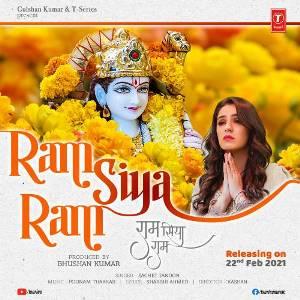 Ram Siya Ram song download