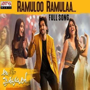 Ramuloo Ramulaa naa songs download