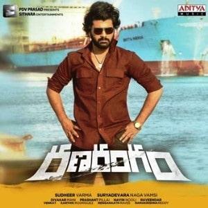Ranarangam naa songs download