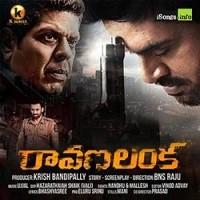 Ravana Lanka naa songs download