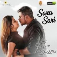 Rave Naa Cheliya naa songs download