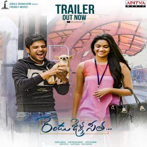 Rendu Jella Seetha naa songs download