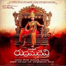 Rudhramadevi naa songs download