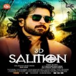 Salmon 3D naa songs download