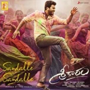 Sankranthi Sandhalle naa songs download