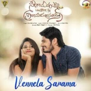 Seethamahalakshmi naa songs download