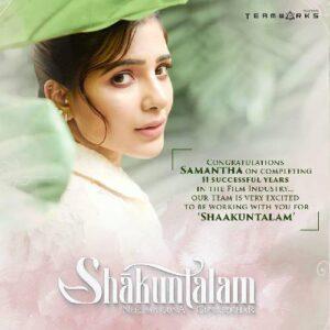 Shaakuntalam naa songs download