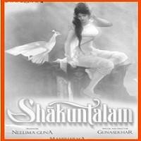 Shaakuntalam naa songs