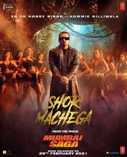 Shor Machega Song Download