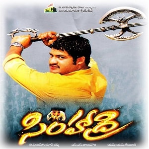 Simhadri naa songs Download