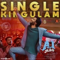 Single Kingulam naa songs download