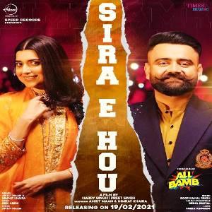 Sira E Hou song download