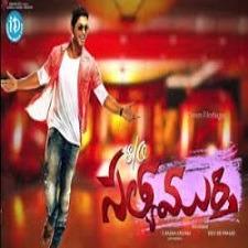 Son of Satyamurthy naa songs download