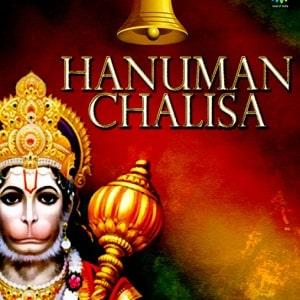 Sri Hanumaan Chalisa naa songs
