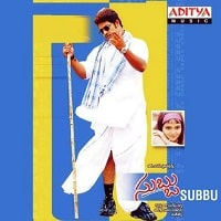 Subbu naa songs download