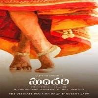 Sundari naa songs download