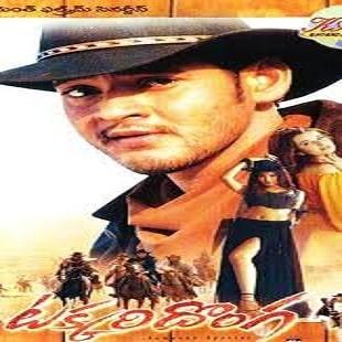 Takkari Donga naa songs download